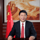 The 19th Communist Party Congress: A Test for Xi Jinping