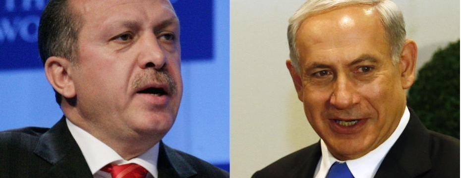 A History of the Turkish-Israeli Relationship