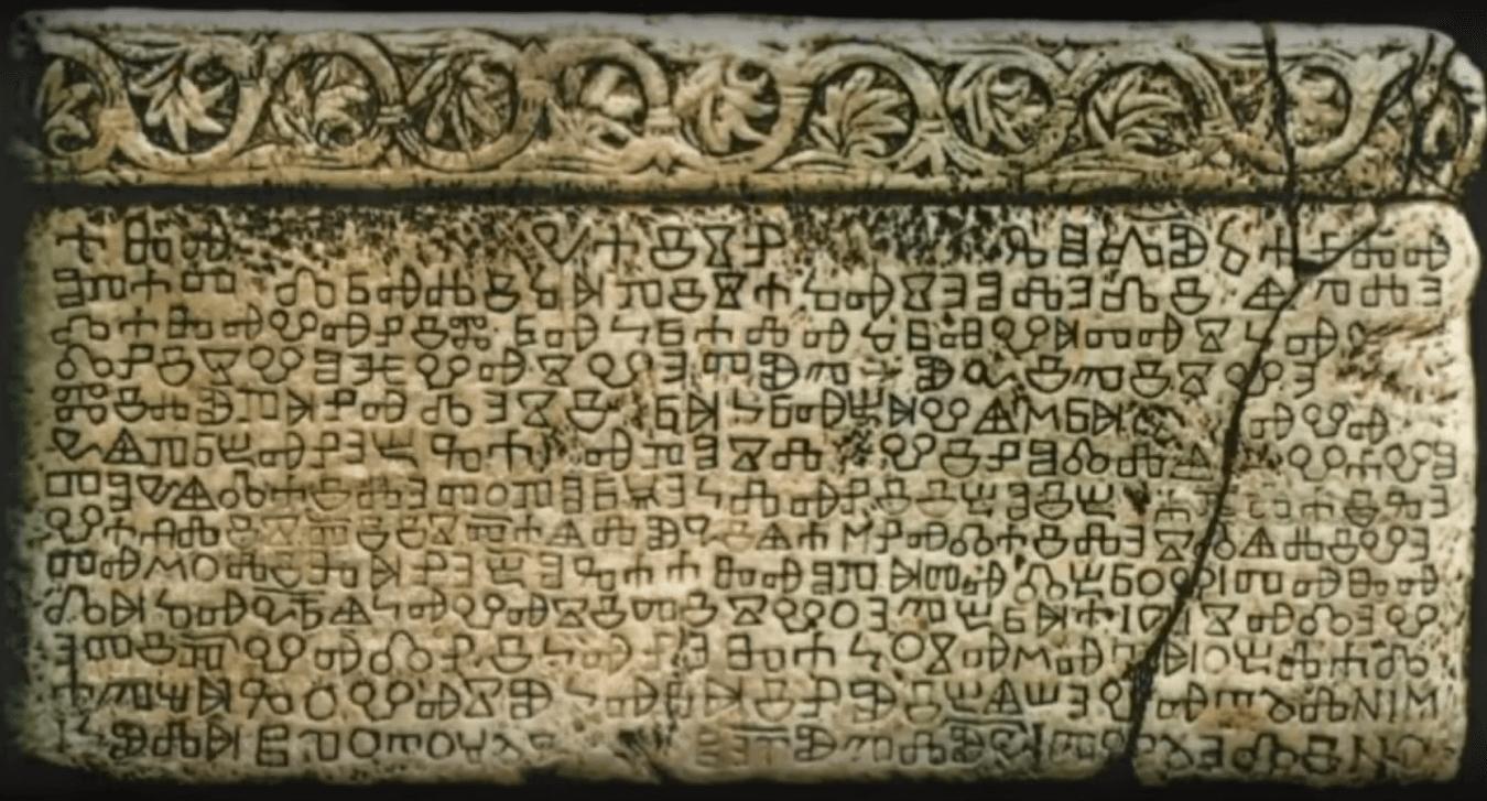 bašćanska ploča