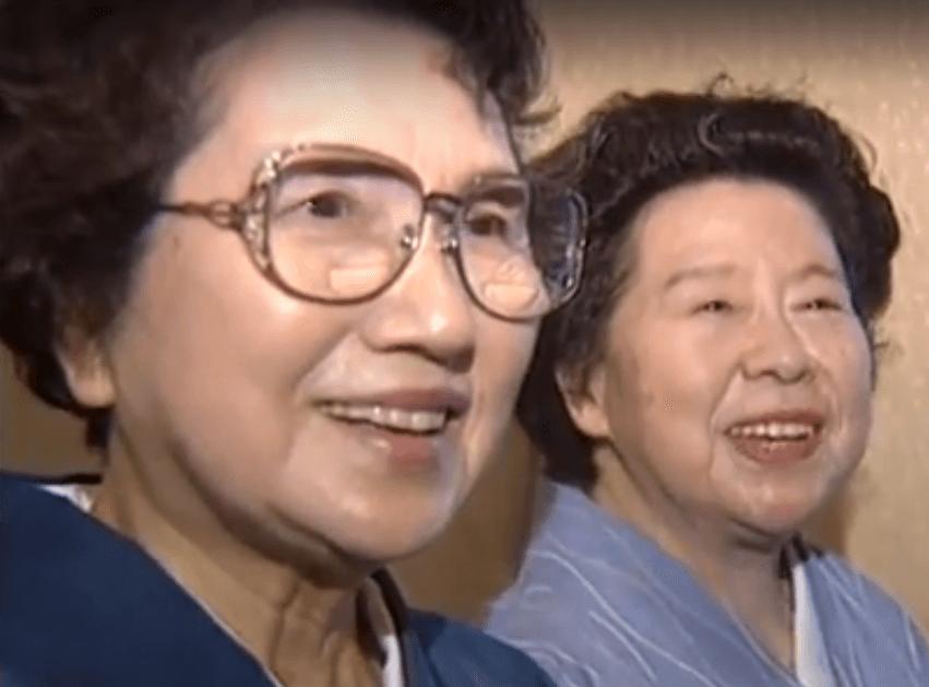 Danas je u Japanu neradni dan, obilježavaju poštovanje prema starijim osobama