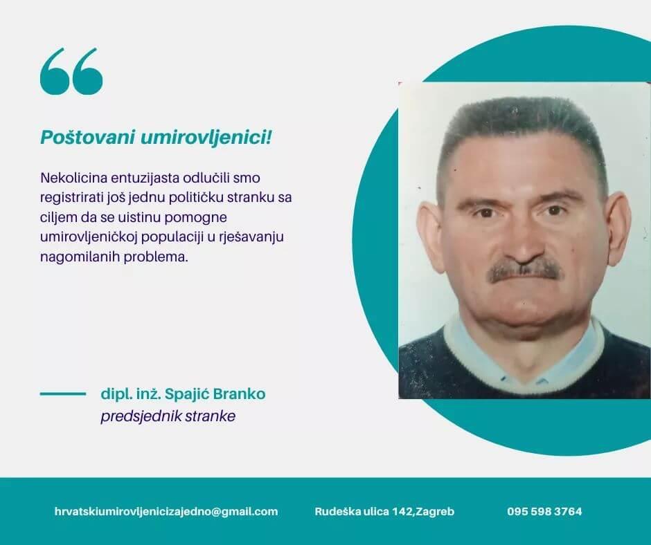 HUZ Branko Spajić
