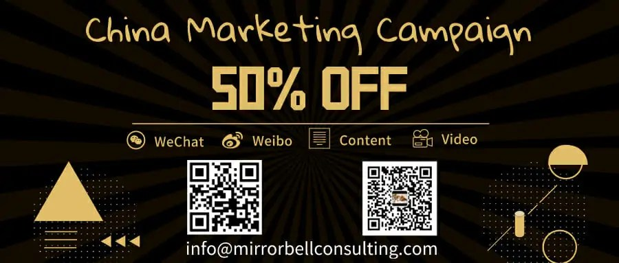 2020 Special Offer: 50% for all China Marketing Campaign