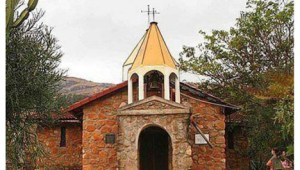 Swaziland's Holy Resurrection Church