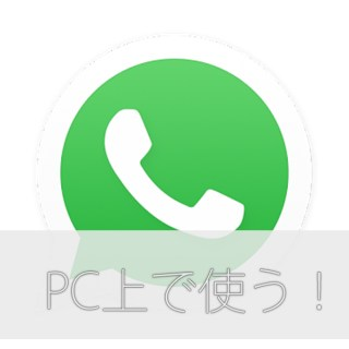 Whatsapp-For-Web