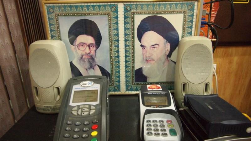 P8271215 - Iran, Teherán, Tehran