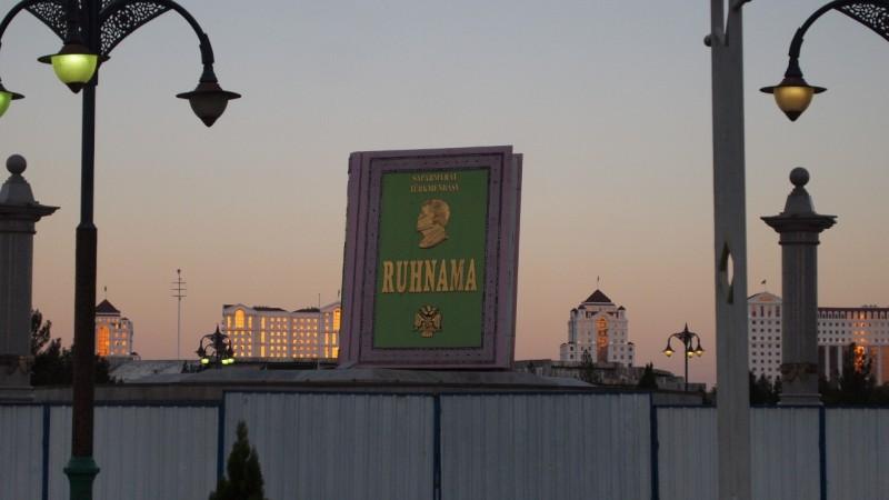 P9182509 Turkmenistan, asia central, centralasia, Ashgabath