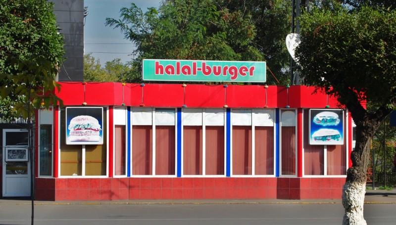 PA164150 Kazakstan, Kazajstan, halal, Taraz