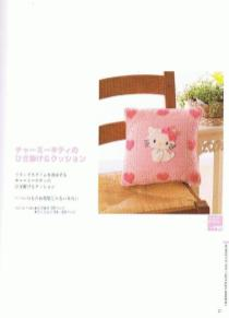 Hello Kitty crochet mix (5)