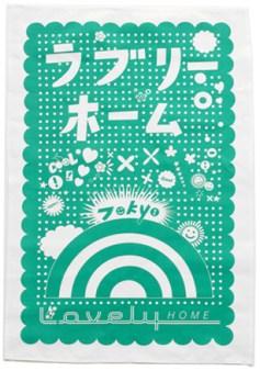 Tokyo Tea Towel