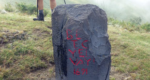 Muga antigua en Ixkibar Leitza