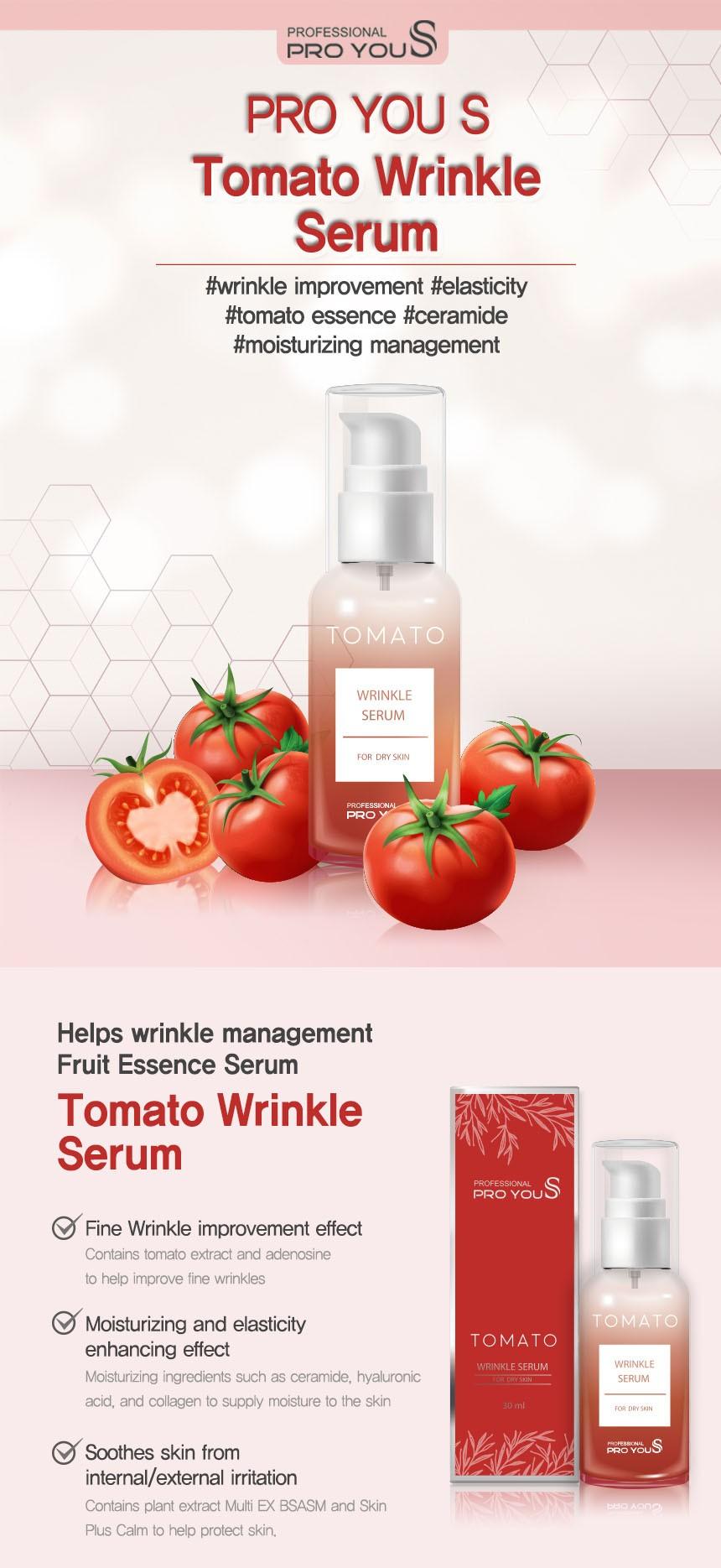 Pro You Tomato