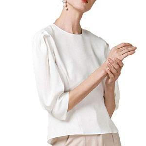 LFF.FF Aux Femmes L'automne Femmes Haut De Gamme Tempérament Élégant Manteau en Vrac Chemise en Mousseline T-Shirt,White,S