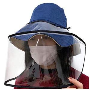 Chapeau de Soleil Rétro Hat Antivirus Casquette de Golf Chapeau de Soleil Sport en Plein air Printemps été Flat Cap Classique Unisexe Amovible Capuchon de Protection (Bleu)