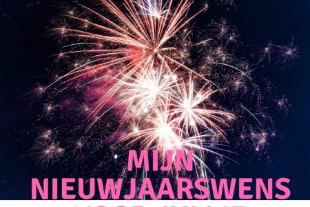 mijn nieuwjaarswens voor jullie