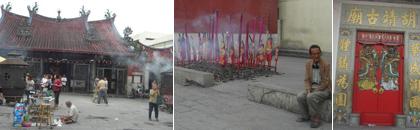 Taoism in chinatown, Georgetown