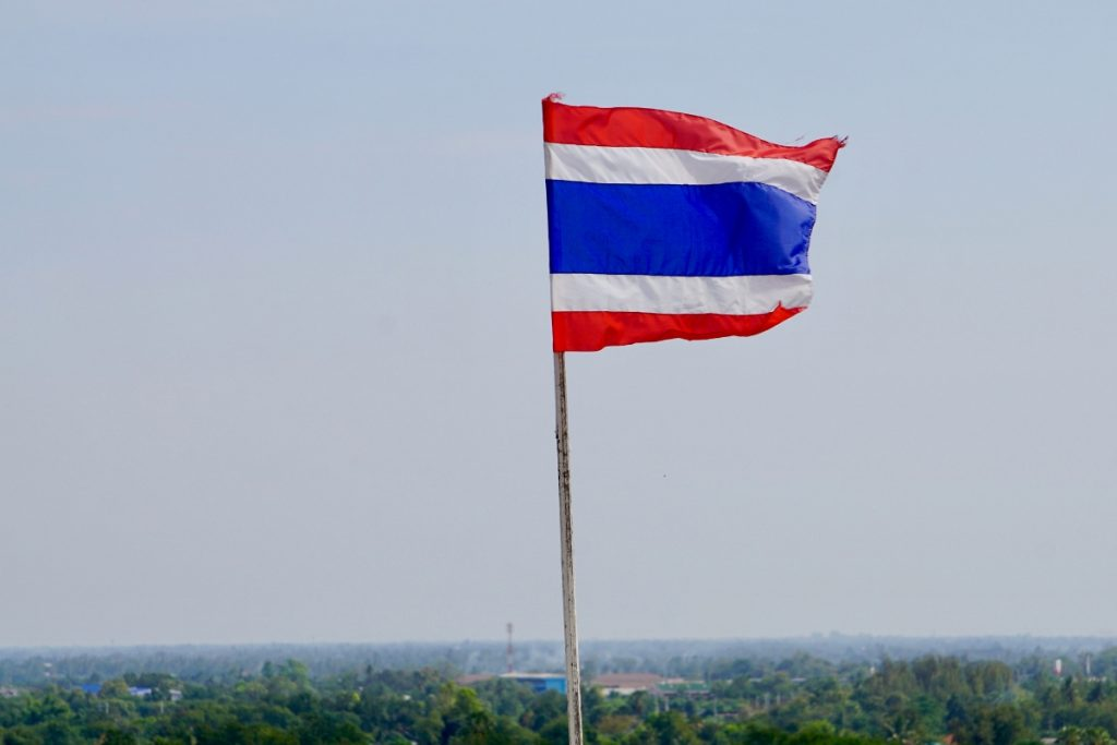 Flag from Thailand