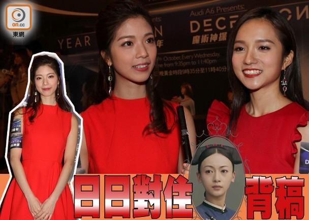 畀《延禧攻略》洗腦!陳曉華晚晚瓔珞上身   香港小姐新聞