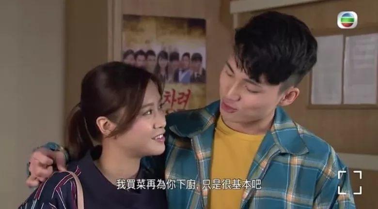 前港姐喺《愛回家之開心速遞》演技大爆發:多謝編劇寫出真感情   香港小姐新聞