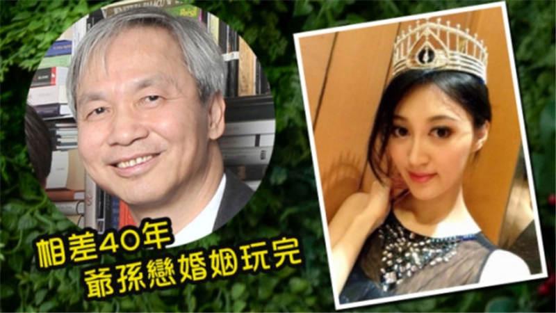 前港姐離婚獲億萬分手費。周身名牌現身晚宴 | 香港小姐新聞