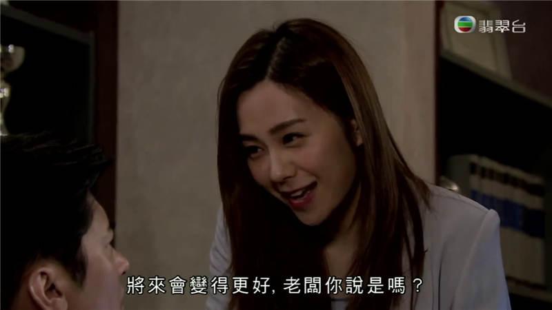 TVB小花曬性感上圍,卻畀笑係「哈比人」   香港小姐新聞