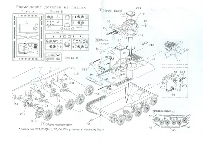 Hobby Boss 1/35 scale Kit No. 82493; Soviet T-24 Medium