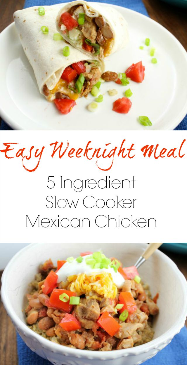 Easy Weeknight Meal ~ 5 Ingredient Slow Cooker Mexican Chicken Recipe from Miss in the Kitchen