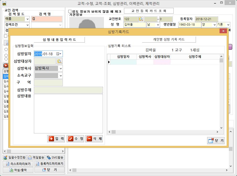 C:\Users\B40106\AppData\Local\Temp\SNAGHTML1e5fc4ae.PNG