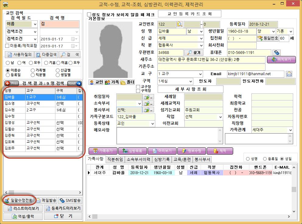C:\Users\B40106\AppData\Local\Temp\SNAGHTML1e69f988.PNG