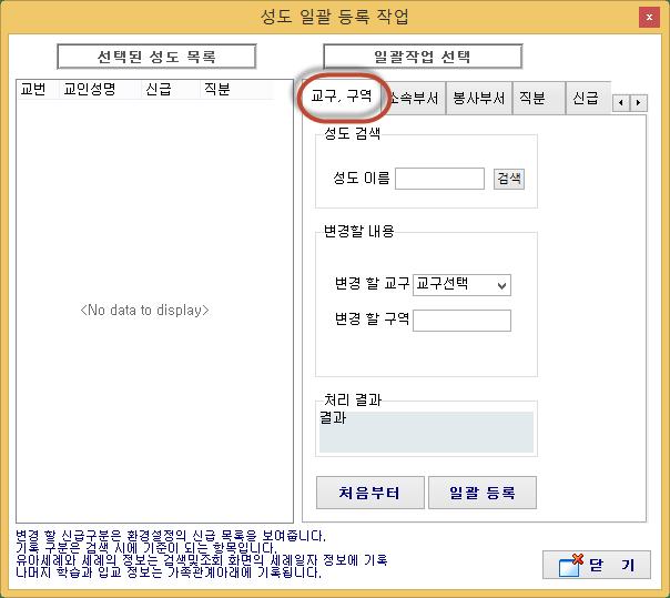 C:\Users\B40106\AppData\Local\Temp\SNAGHTML1e6e602e.PNG