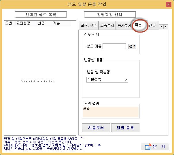 C:\Users\B40106\AppData\Local\Temp\SNAGHTML1e6f0f4a.PNG