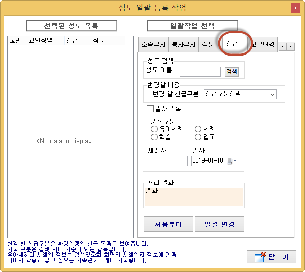 C:\Users\B40106\AppData\Local\Temp\SNAGHTML1e6f3cf2.PNG