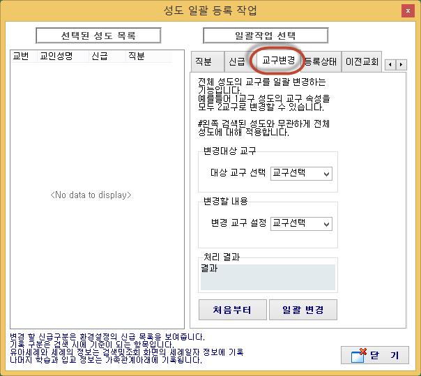 C:\Users\B40106\AppData\Local\Temp\SNAGHTML1e6f5d99.PNG