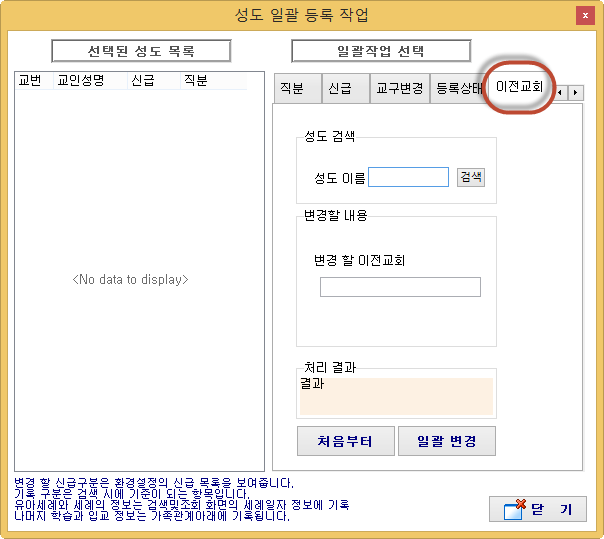 C:\Users\B40106\AppData\Local\Temp\SNAGHTML1e6fb619.PNG