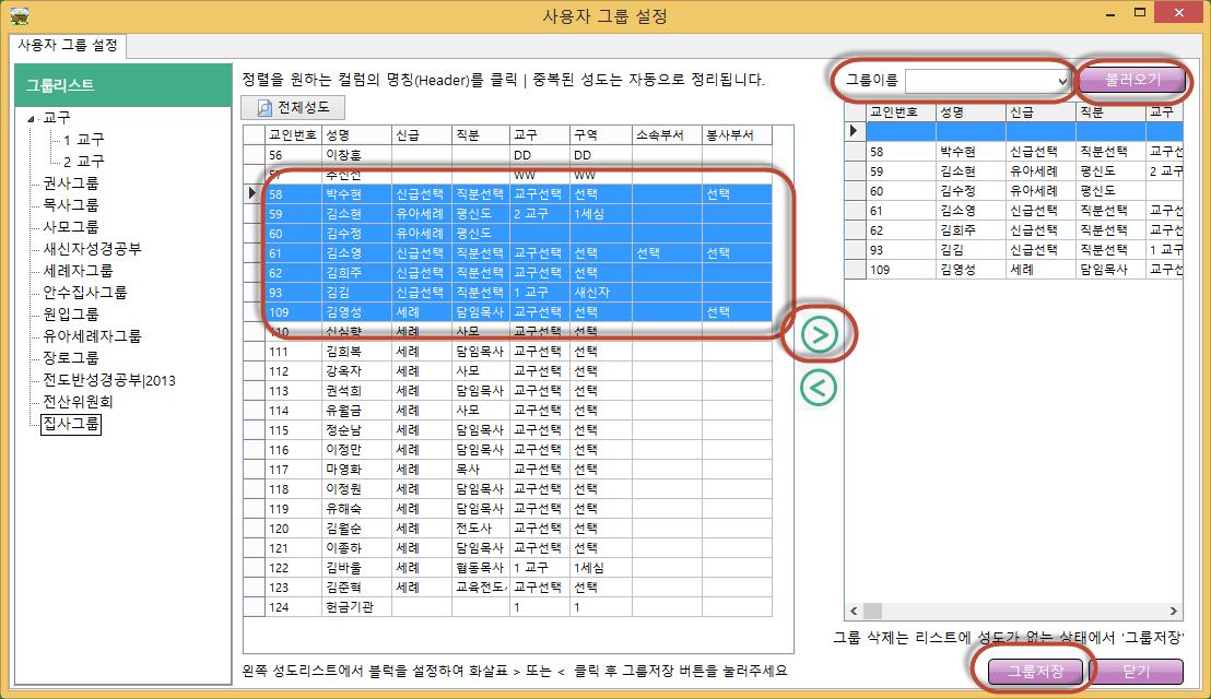 C:\Users\B40106\AppData\Local\Temp\SNAGHTML1e91e62d.PNG
