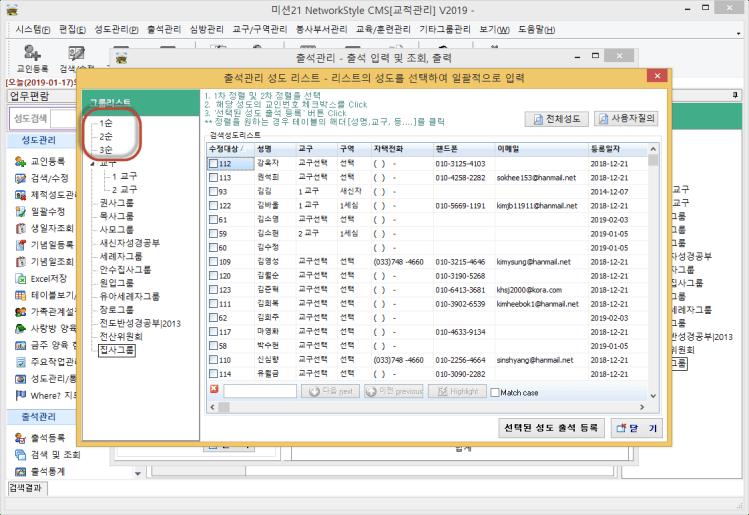 C:\Users\B40106\AppData\Local\Temp\SNAGHTML1e961519.PNG