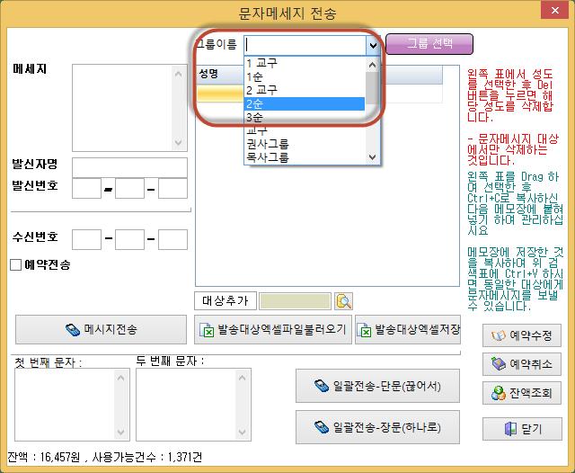 C:\Users\B40106\AppData\Local\Temp\SNAGHTML1e97a51f.PNG
