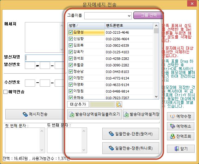 C:\Users\B40106\AppData\Local\Temp\SNAGHTML21917114.PNG
