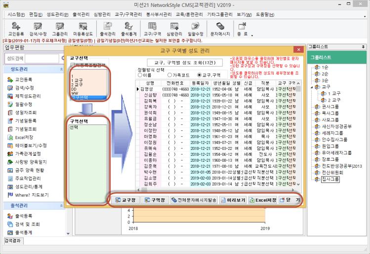 C:\Users\B40106\AppData\Local\Temp\SNAGHTML2191d78f.PNG