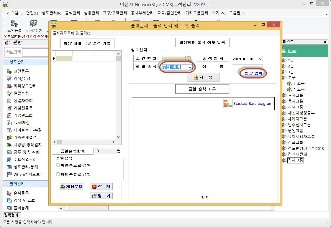 C:\Users\B40106\AppData\Local\Temp\SNAGHTML219565c6.PNG