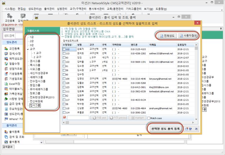 C:\Users\B40106\AppData\Local\Temp\SNAGHTML21964142.PNG