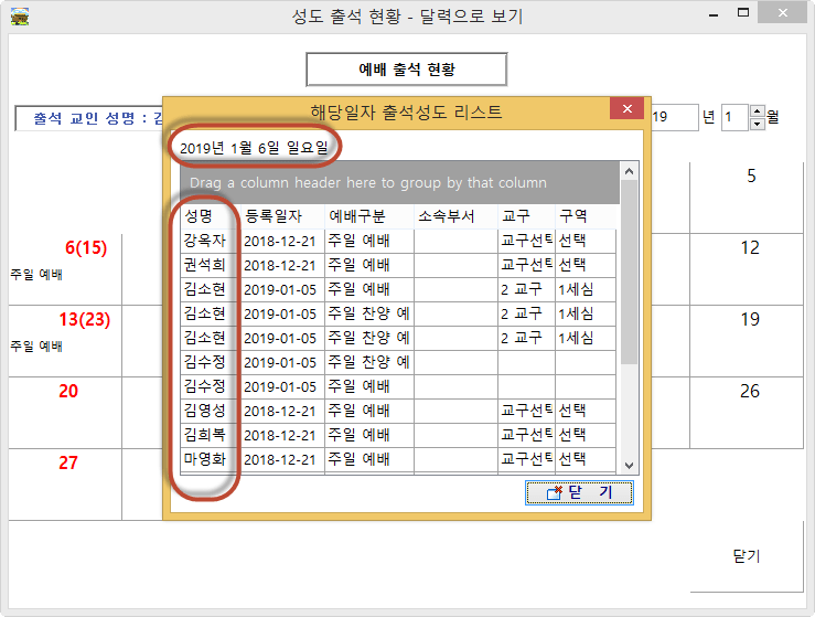C:\Users\B40106\AppData\Local\Temp\SNAGHTML21fb3fdf.PNG