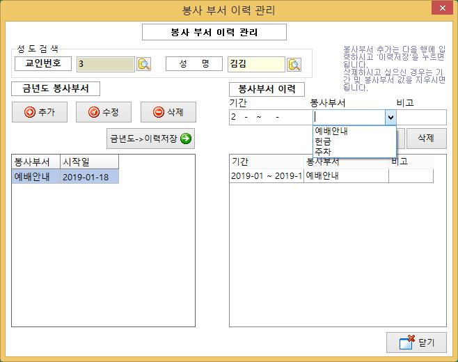 C:\Users\B40106\AppData\Local\Temp\SNAGHTML23994560.PNG