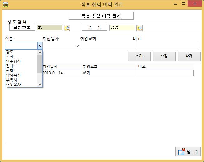 C:\Users\B40106\AppData\Local\Temp\SNAGHTML239c5f81.PNG