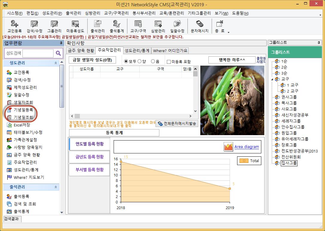C:\Users\B40106\AppData\Local\Temp\SNAGHTML23a2b9c9.PNG