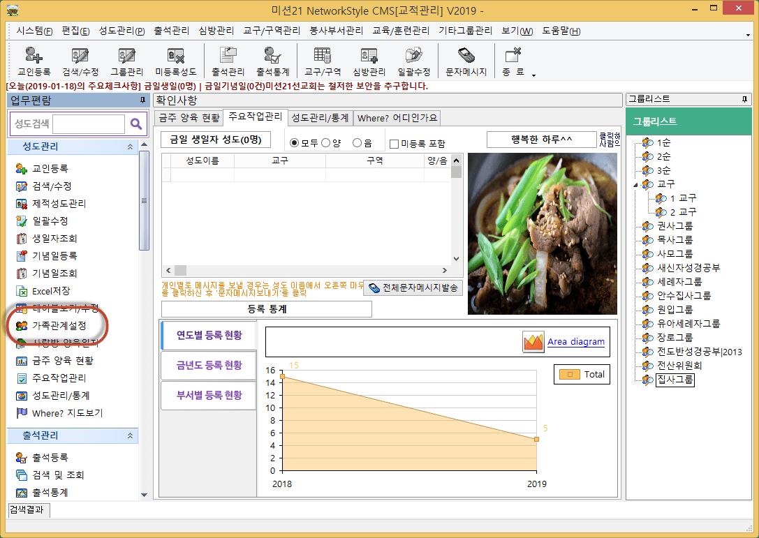 C:\Users\B40106\AppData\Local\Temp\SNAGHTML23a36de6.PNG