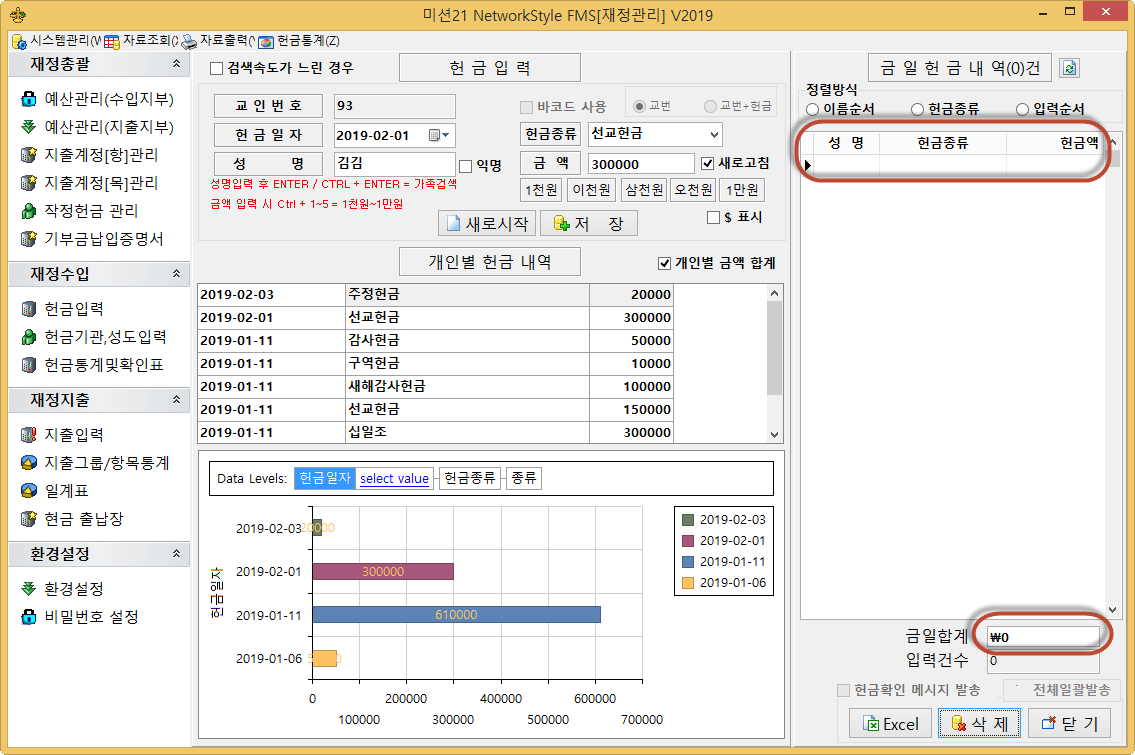 C:\Users\B40106\AppData\Local\Temp\SNAGHTML247b7667.PNG