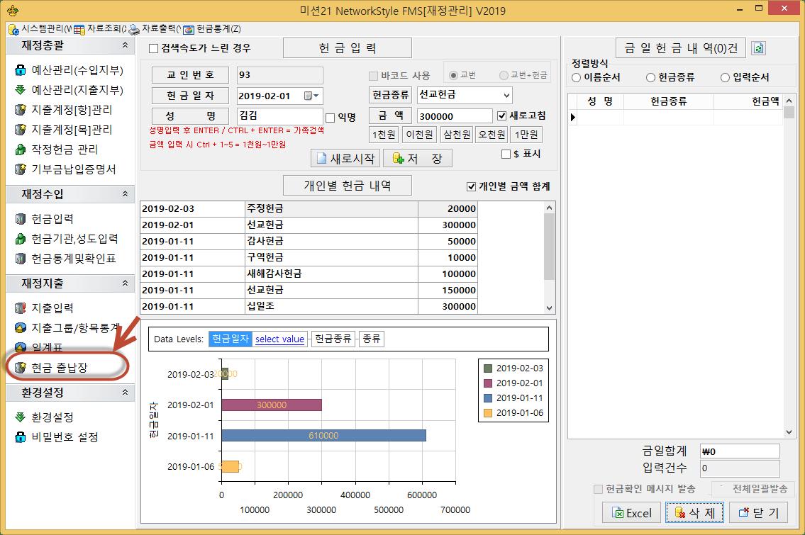 C:\Users\B40106\AppData\Local\Temp\SNAGHTML24e77e69.PNG
