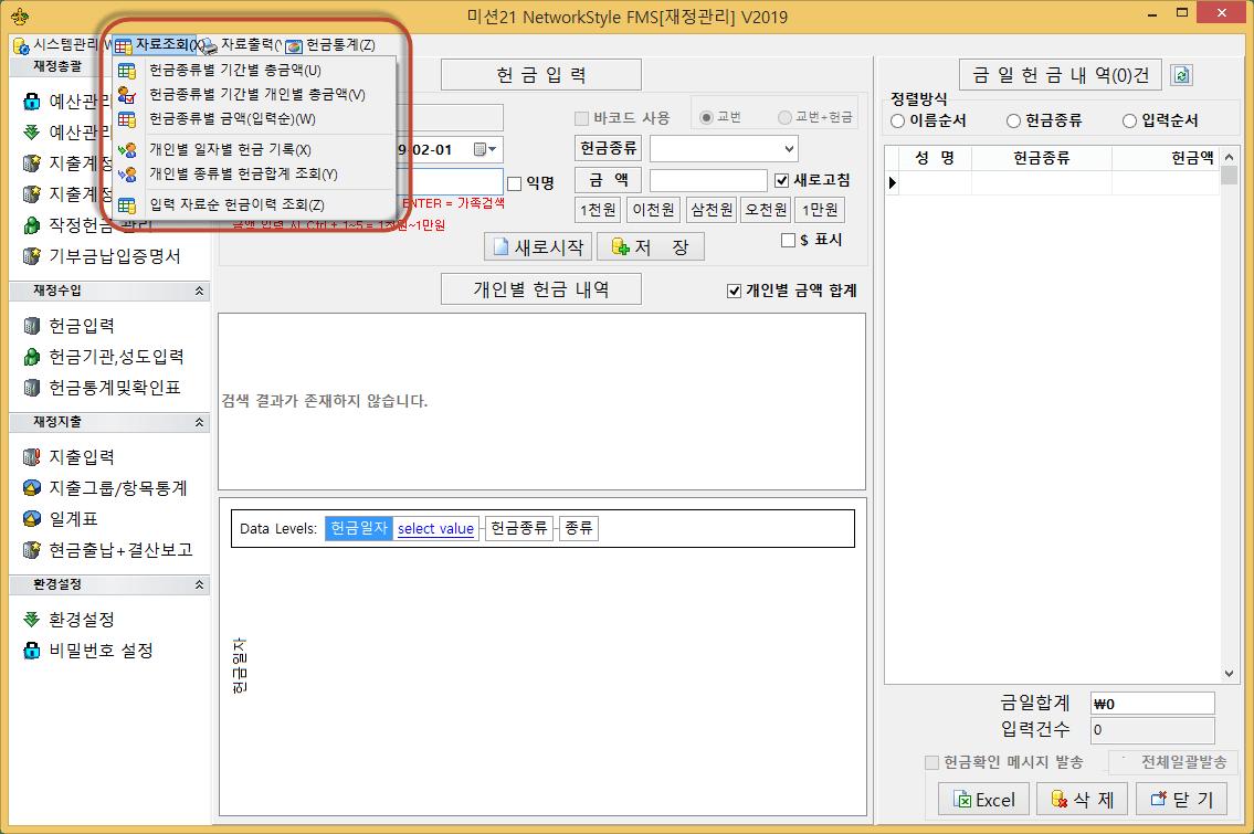 C:\Users\B40106\AppData\Local\Temp\SNAGHTML251f6255.PNG
