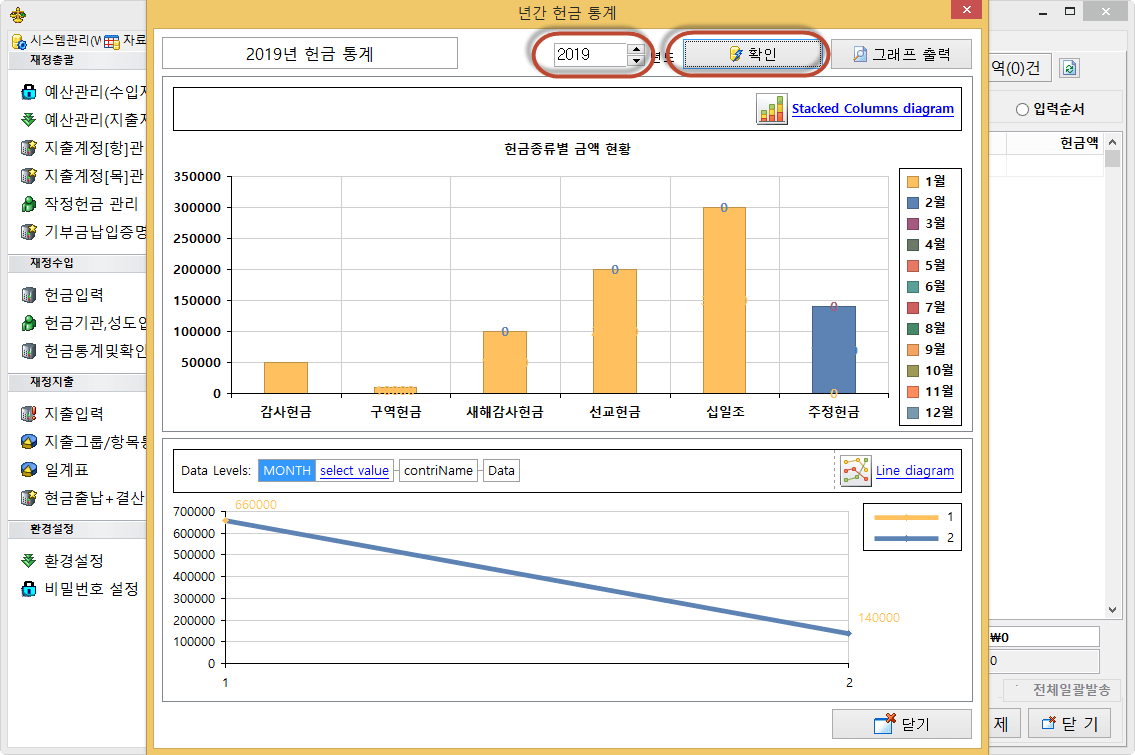 C:\Users\B40106\AppData\Local\Temp\SNAGHTML252334e8.PNG