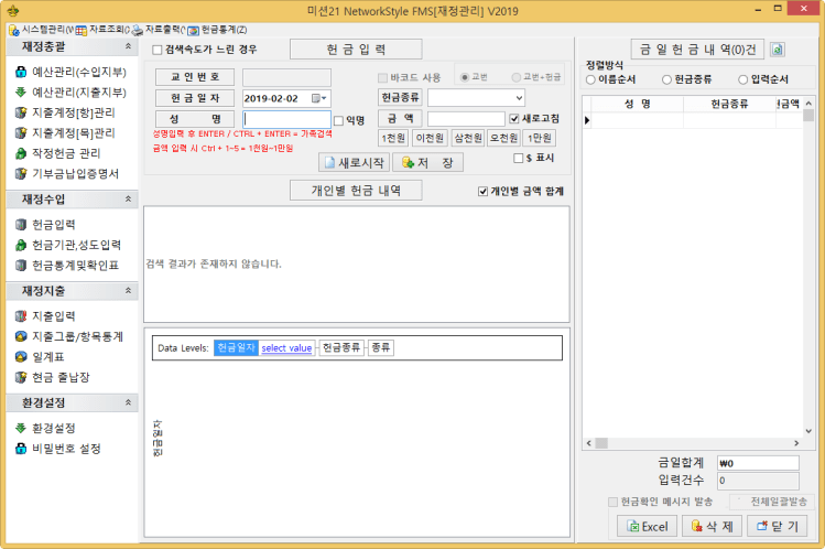 C:\Users\B40106\AppData\Local\Temp\SNAGHTML61c9a1.PNG